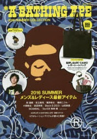 A BATHING APE 2016�COLLECTION