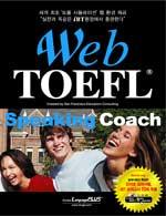 WEB TOEFL(CD3장포함)