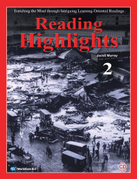 READING HIGHLIGHTS. 2(CD1장포함)