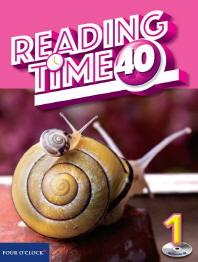 Reading Time 40. 1(CD1장포함)