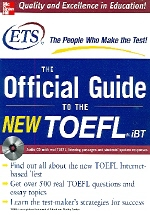 THE OFFICIAL GUIDE TO THE NEW TOEFL iBT(McGraw-Hill)(CD1장포함)