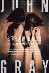 [해외]Straw Dogs