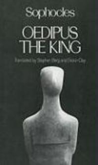 [해외]Oedipus the King (Paperback)