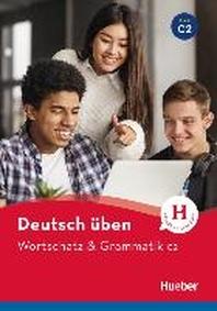 [해외]Wortschatz & Grammatik C2