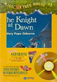 The Knight Dawn(Book+CD)(CD1장포함)(Magic Tree House 2)
