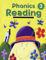 PHONICS READING. 3(CD1장포함)