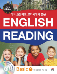 English Reading Basic. 3