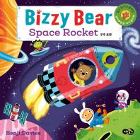 비지 베어(Bizzy Bear) 우주 로켓(보드북)
