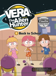 VERA The Alien Hunter Level 2-1: Back to School(CD1장포함)
