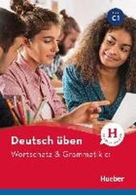 [해외]Deutsch ueben - Wortschatz & Grammatik C1