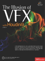 THE ILLUSION OF VFX WITH HOUDINI 9
