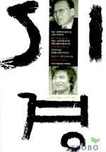 시경(2004.상반기)