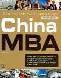 CHINA MBA