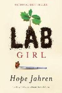 [해외]Lab Girl
