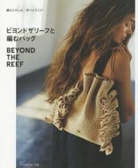 http://www.kyobobook.co.kr/product/detailViewEng.laf?mallGb=JAP&ejkGb=JAP&barcode=9784529060936&orderClick=t1g