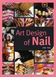 Art Design of Nail