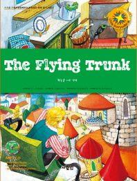 The Flying Trunk(하늘을 나는 가방)