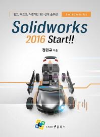 Solidworks 2016 Start