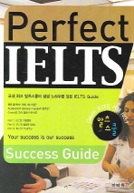 Perfect IELTS Success Guide