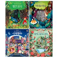 어스본 입체 세계 명작 동화 1~4권 세트(색종이+스티커 증정) : 빨간 모자/미녀와 야수/신데렐라/잠자는 숲