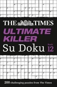 [해외]The Times Ultimate Killer Su Doku (Paperback)