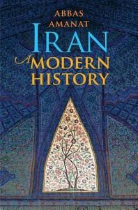 [해외]Iran