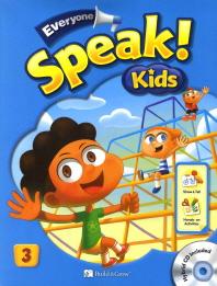 Everyone Speak Kids. 3(CD1장포함)