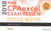 [해외]Wiley Cpaexcel Exam Review 2018 Focus Notes (Spiral)