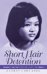 Short Hair Detention
