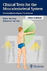[해외]Clinical Tests for the Musculoskeletal System