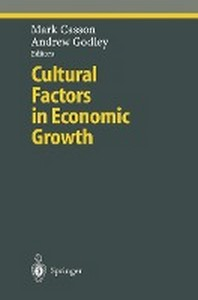 Cultural Factors in Economic Growth