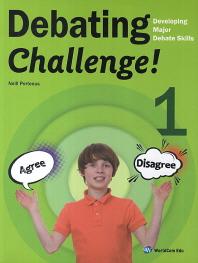 Debating Challenge. 1(CD1장포함)