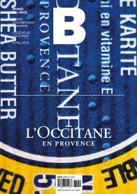 매거진 B(Magazine B) No.45: Loccitane(한글판)