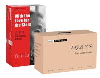 아시아 한국 대표 소설 110 세트. 5: 사랑과 연애(소세트)