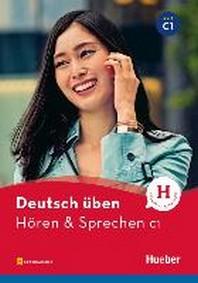 [해외]Hoeren & Sprechen C1