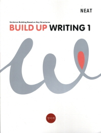 Build Up Writing. 1(NEAT)