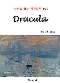 Dracula (영어로 읽는 세계문학 103)