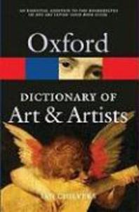 [해외]The Oxford Dictionary of Art and Artists
