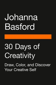 [해외]30 Days of Creativity