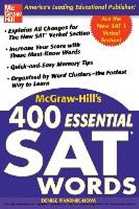 McGraw-Hill's 400 Essential SAT Words