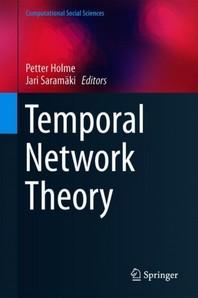 [해외]Temporal Network Theory