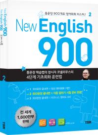 New English 900 Vol. 2