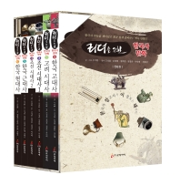 한국사 만화 1-6권 세트(리더를 위한)
