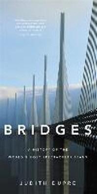 [해외]Bridges