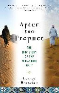 [해외]After the Prophet