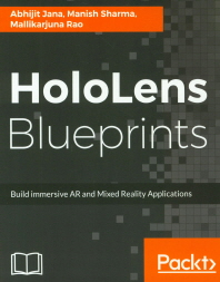 [보유]Hololens Blueprints