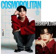 코스모폴리탄(2020년10월호)(D형)