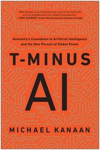[해외]T-Minus AI