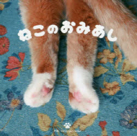 http://www.kyobobook.co.kr/product/detailViewEng.laf?mallGb=JAP&ejkGb=JNT&barcode=9784756249944&orderClick=t1g