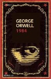 1984 (Spanish Edition)